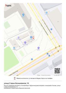 Улица Старых Большевиков, 1А на карте Екатеринбурга, бл